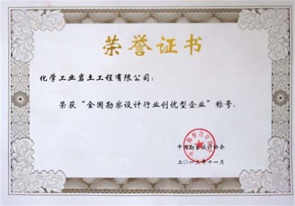 http://s.yun12.cn/hxyt/images/ijr0ric1xm520190525130549.jpg