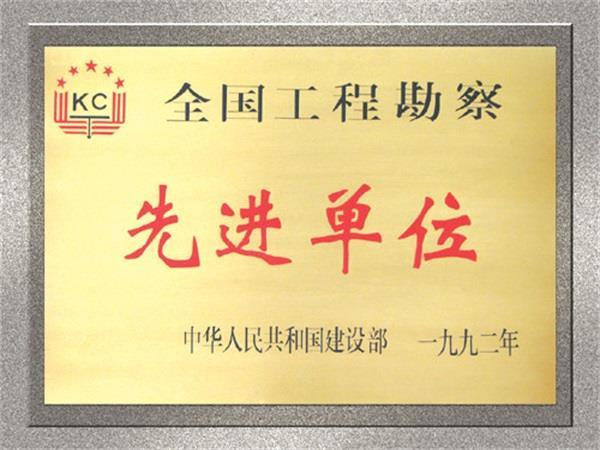 http://s.yun12.cn/hxyt/images/uhsyke4pdi520190525130545.jpg