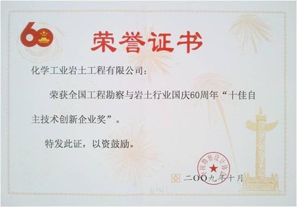 http://s.yun12.cn/hxyt/images/bddumik5iwi20190525130547.jpg