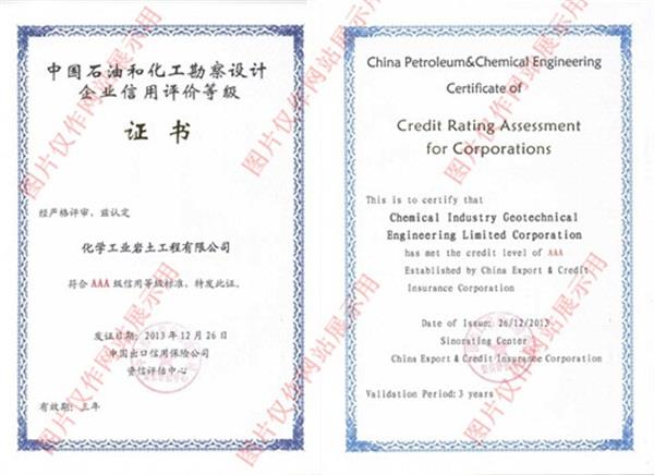 http://s.yun12.cn/hxyt/images/4fejd3jb0od20190525130329.jpg