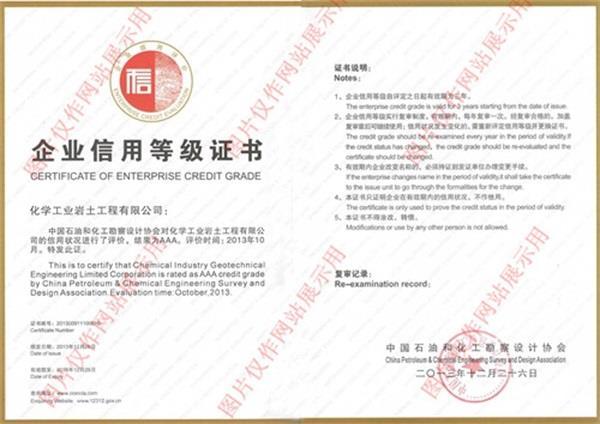 http://s.yun12.cn/hxyt/images/5qccutqwiz320190525130327.jpg