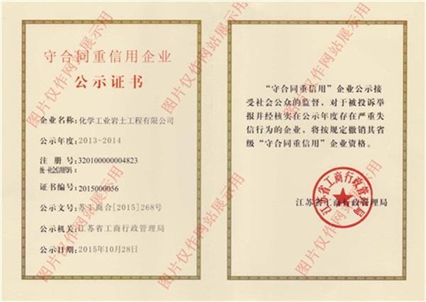 http://s.yun12.cn/hxyt/images/kkoxks2hnnc20190525130326.jpg
