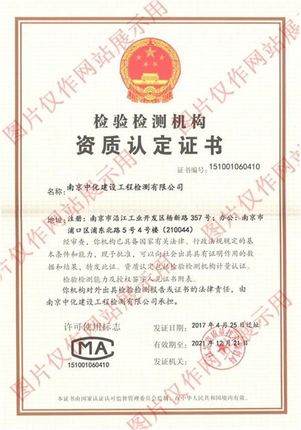 http://s.yun12.cn/hxyt/images/vmxeceu31o120190525130428.jpg