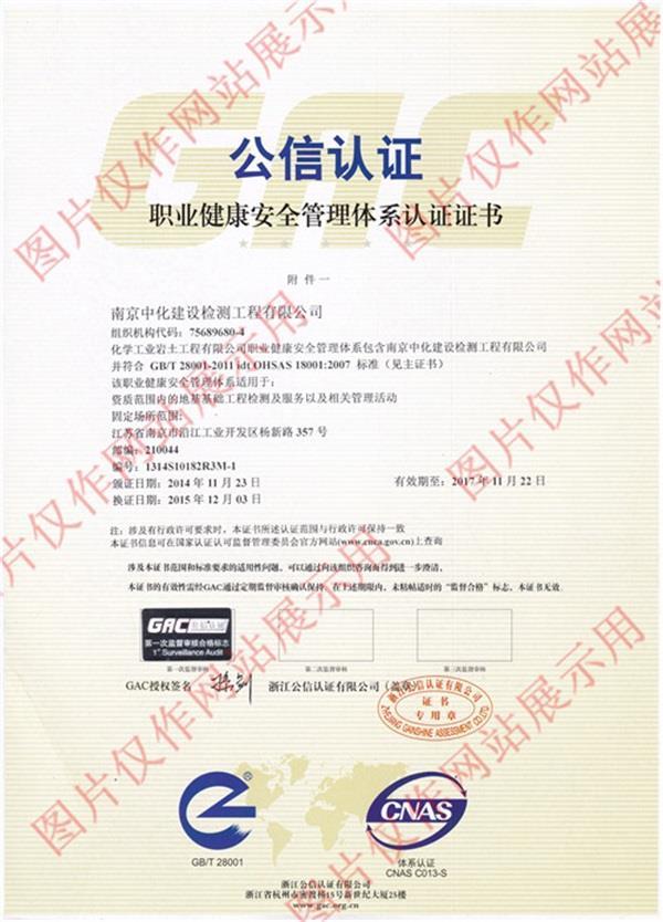 http://s.yun12.cn/hxyt/images/10bp02bgn1y20190525130426.jpg