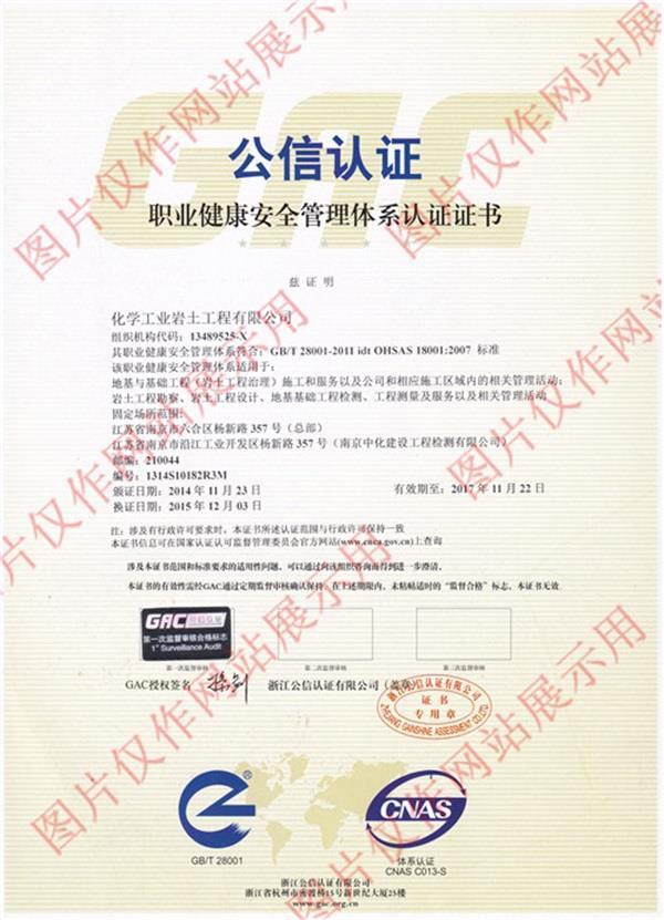 http://s.yun12.cn/hxyt/images/dbeacax1ukb20190525130419.jpg