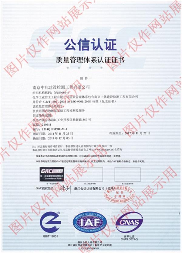 http://s.yun12.cn/hxyt/images/cbh4gw3xcru20190525130423.jpg