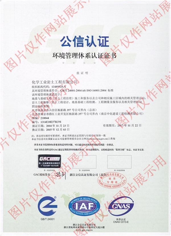 http://s.yun12.cn/hxyt/images/31bc1xfopkd20190525130418.jpg