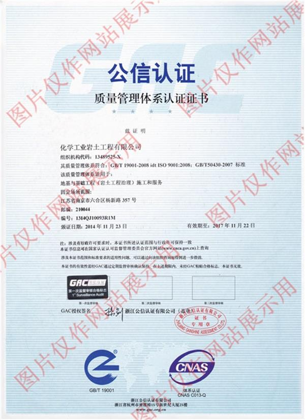 http://s.yun12.cn/hxyt/images/f5g4inp3thx20190525130416.jpg