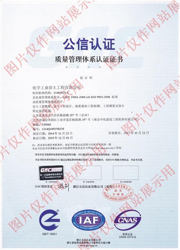 http://s.yun12.cn/hxyt/images/tinfm5aj1sl20190525130414.jpg