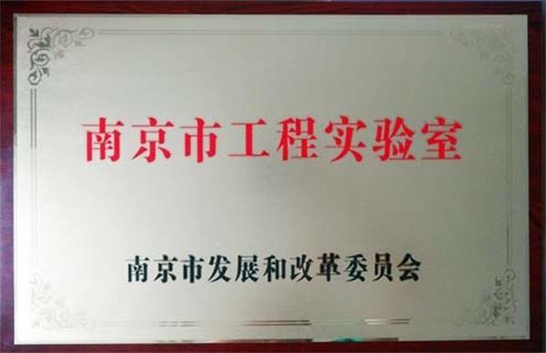 http://s.yun12.cn/hxyt/images/0xugmh4km3120190525131414.jpg