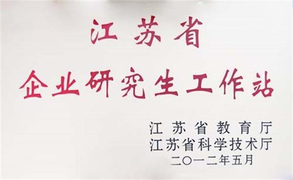 http://s.yun12.cn/hxyt/images/ady5vlpggz520190525131400.jpg