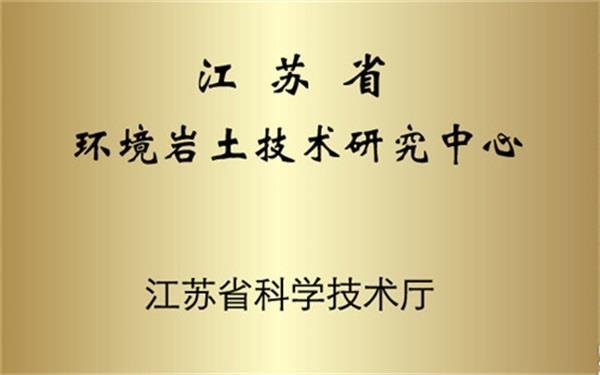 http://s.yun12.cn/hxyt/images/gm1db5kly0p20190525131358.jpg