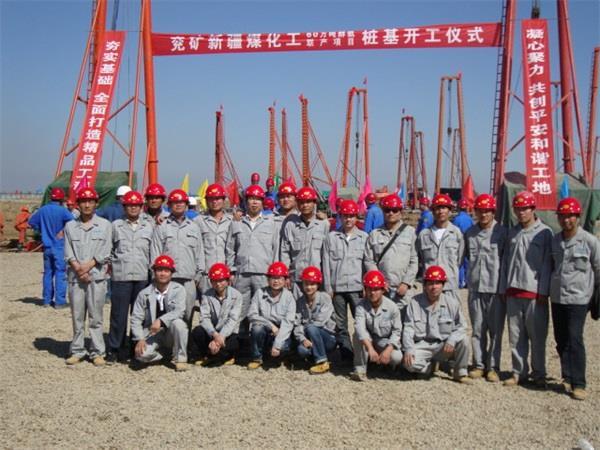 http://s.yun12.cn/hxyt/images/a5c4udliqga20190525133049.jpg