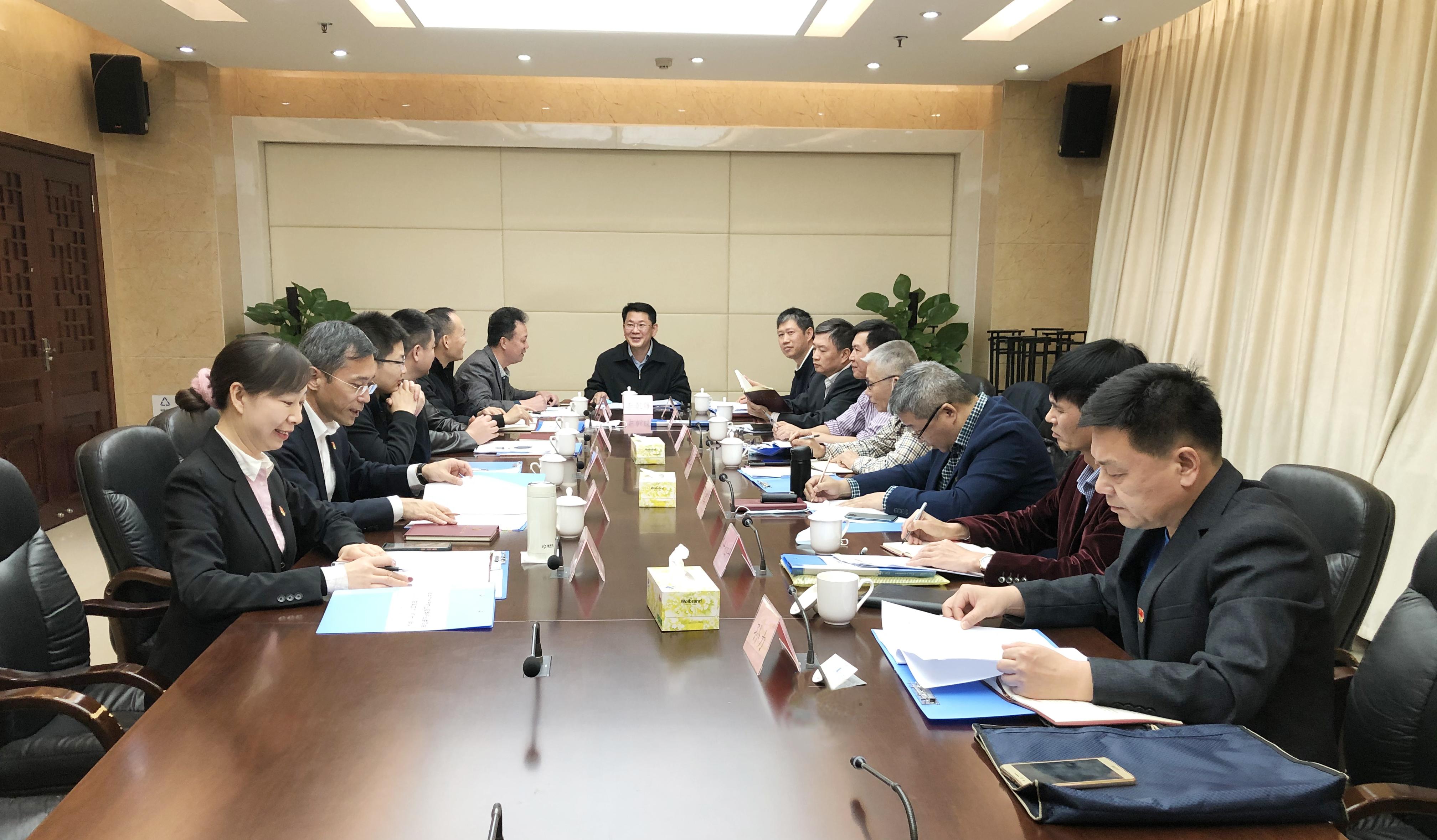 市物業服務行業黨委召開2020年第四次(擴大)會議