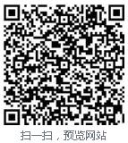 微信截图_20190605162304