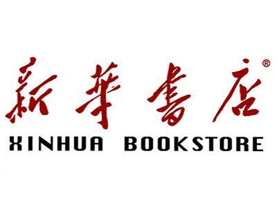 新華書店LOGO