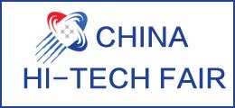 chinahitechfair_logo260