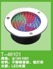 LED地埋灯T-48101