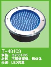 LED地埋灯T-48103
