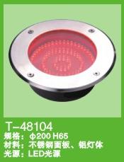 LED地埋灯T-48104