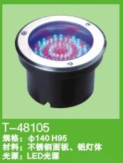 LED地埋灯T-48105