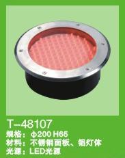 LEDbetway官网T-48107