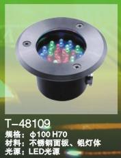 LED地埋灯T-48109