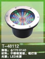 LED地埋灯T-48112
