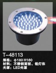 LED地埋灯T-48113