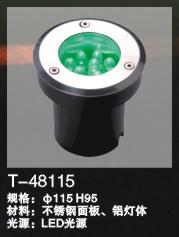 LED地埋灯T-48115