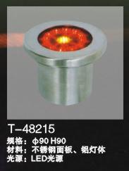 LED地埋灯T-48215
