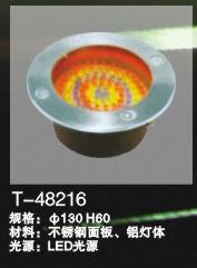 LED地埋灯T-48216
