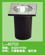 地埋灯L-46703