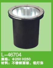 地埋灯L-46704