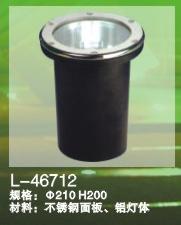 地埋灯L-46712