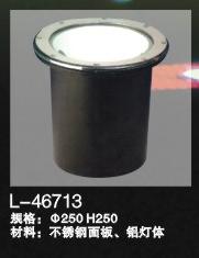 地埋灯L-46713