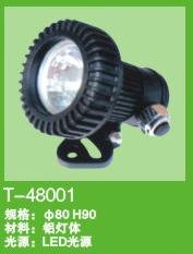 水下灯T-48001