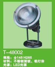 水下灯T-48002