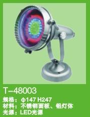 水下灯T-48003