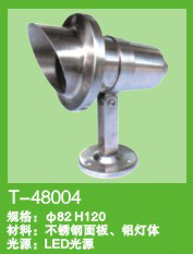 水下灯T-48004