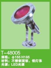 水下灯T-48005