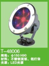 水下灯T-48006