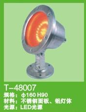 水下灯T-48007