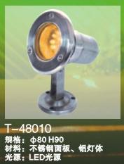 水下灯T-48010