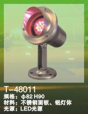 水下灯T-48011