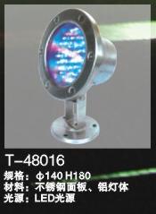 水下灯T-48016