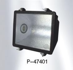 泛光灯P-47401