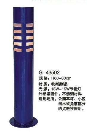 草坪灯G-43502