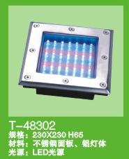 LED地埋燈T-48302