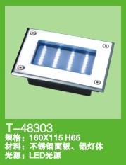 LED地埋灯T-48303